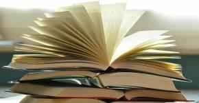 Δωρεάν υπό έκδοση Βιβλία